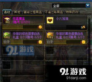 新开dnf公益服,193玩了其他游戏才知道TX真的牛逼不愧中国第一游戏公司