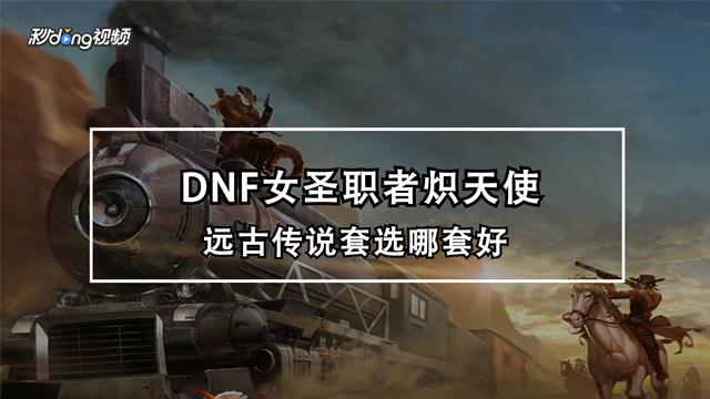 dnfsf发布网,16中豪中学天津工伤保险三项业务全城通办