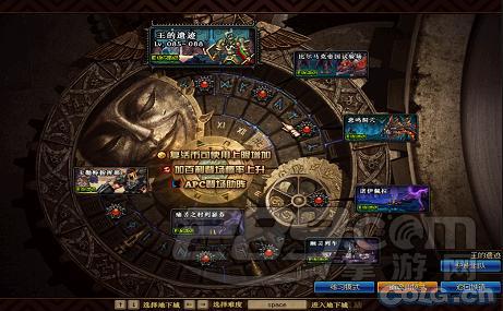 dnfsf发布网站,174年老玩家对剑魂加强的看法要特色需要魄力